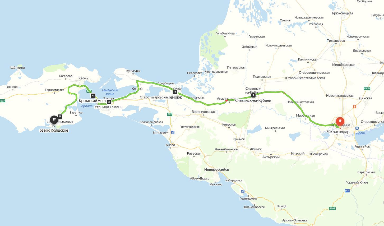 Маршрут из Краснодара до Кояшского озера