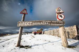 Парк «Валькирия» ©Фото Елены Синеок, Юга.ру