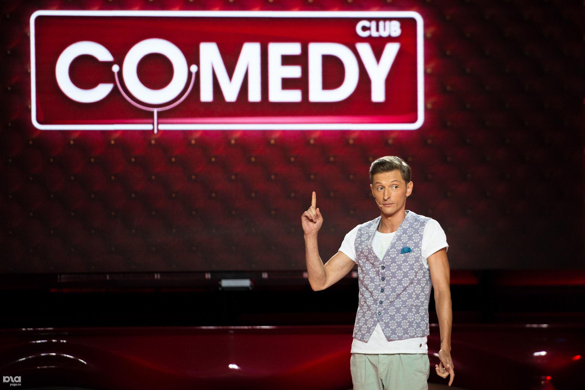 Comedy Club в Сочи 2015