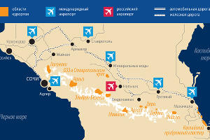 Схема маршрутов в Дагестан ©Фото с сайта investkavkaz.ru:8080